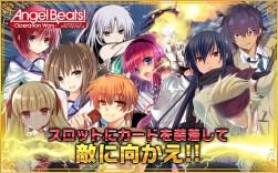 Angel-Beats!-Operation-Wars-Image-8