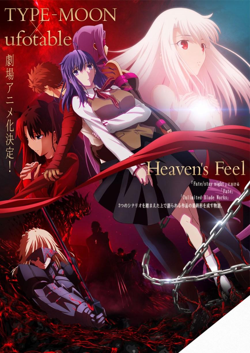 Fate-stay-night-Heavens-Feel-Visual-1
