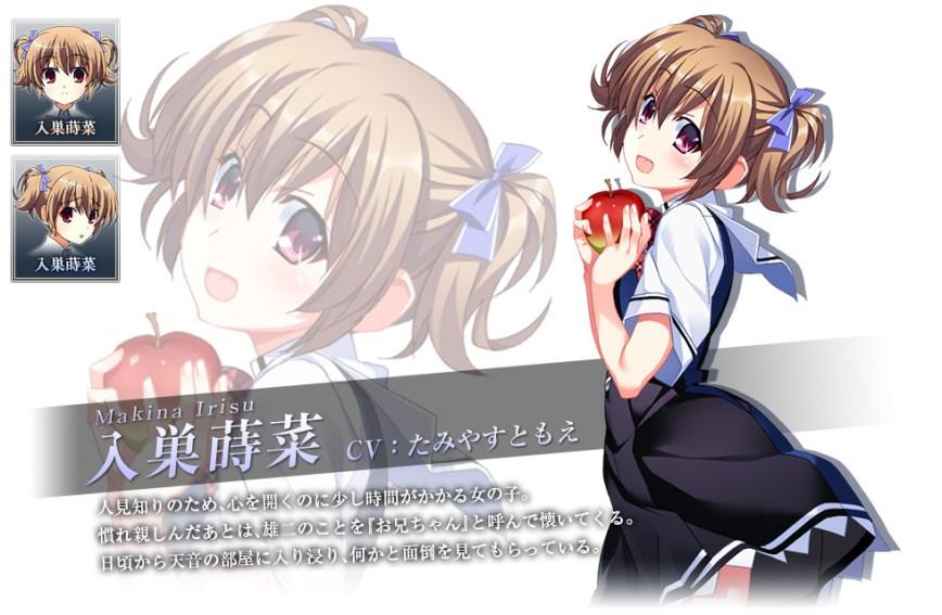 Grisaia-no-Kajitsu-Character-Bio-Makina-Irisu
