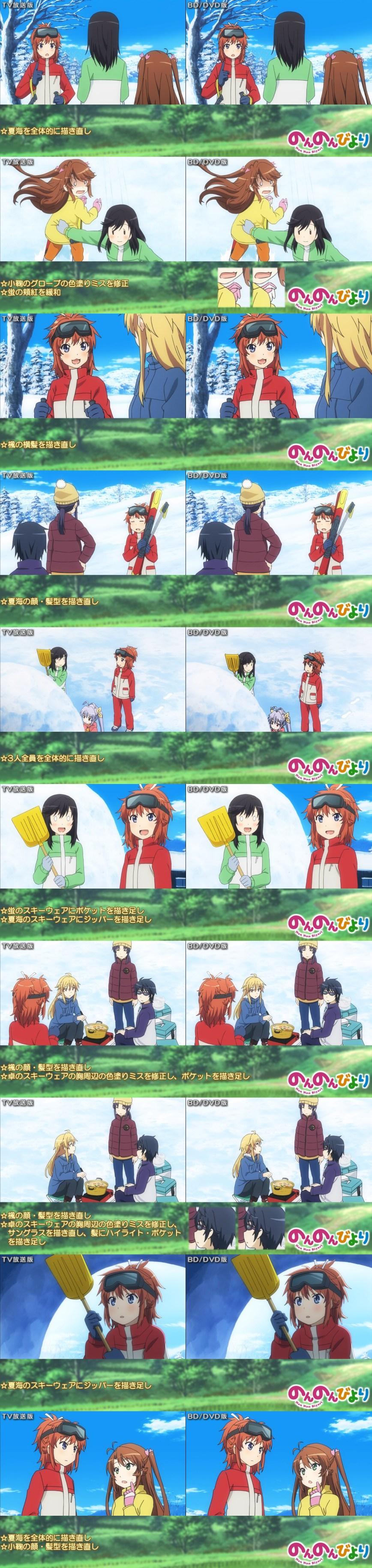Non-Non-Biyori-TV-and-Blu-ray-Comparisons-Episode-11-5