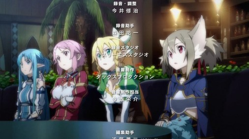 Sword Art Online II Screenshot 61