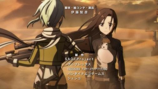 Sword Art Online II Screenshot 62