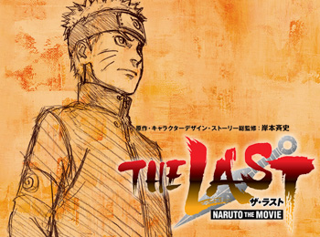 Best Naruto Images: Naruto last movie