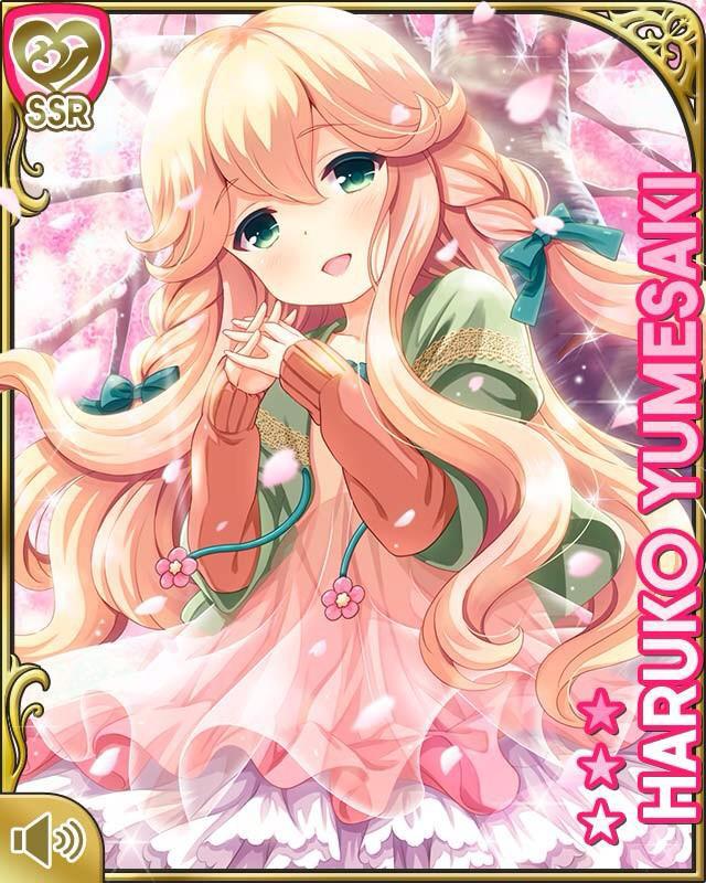 Girlfriend-(Beta)-Haruko-Yumesaki