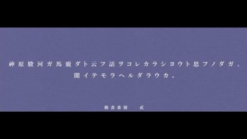 Hanamonogatari Screenshot 2