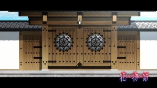 Hanamonogatari Screenshot 302