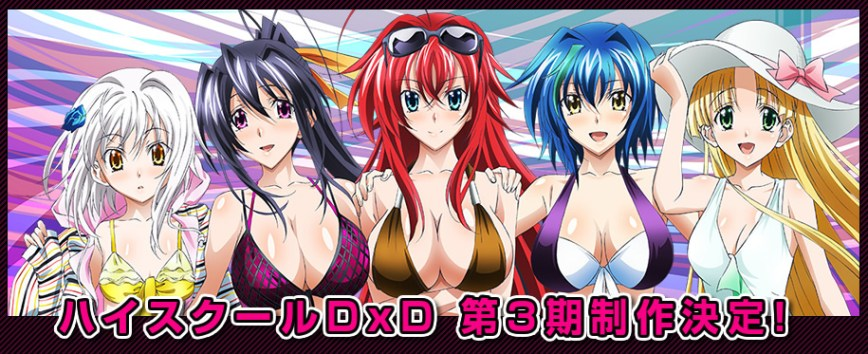 High-School-DxD-Season-3-Website-Visual-00