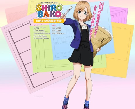 Shirobako-Website-Visual
