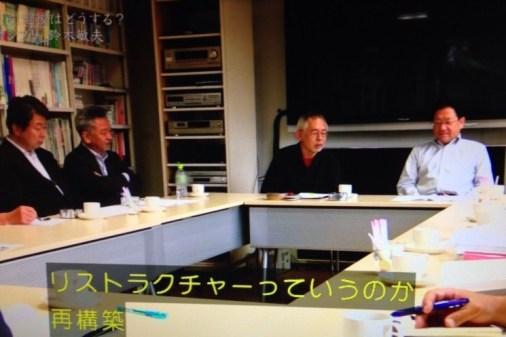 Studio-Ghibli-Toshio-Suzuki-Closure-Plans-3