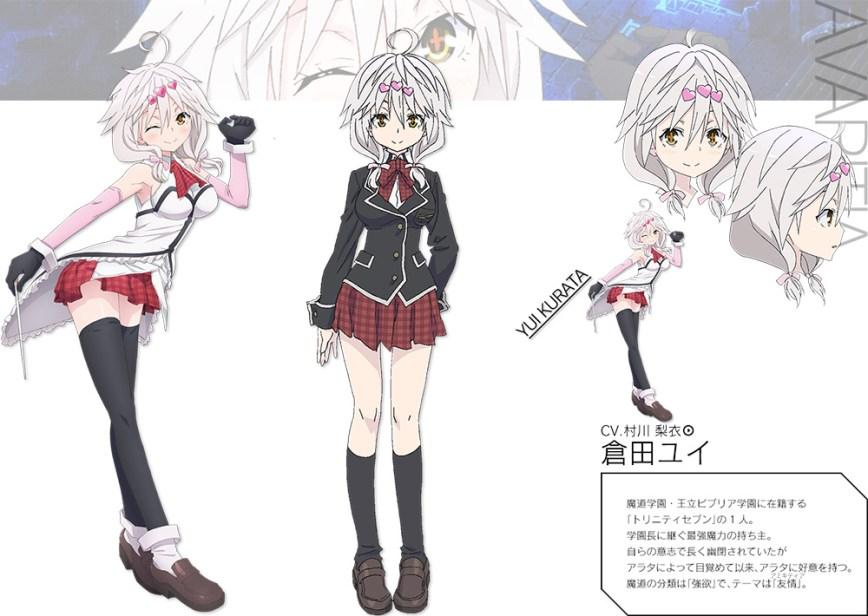 Trinity 7 Anime Characters : Trinity seven anime movie set for february visual