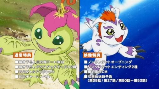 Digimon-Adventure-Blu-ray-Box-Set-Preview-2