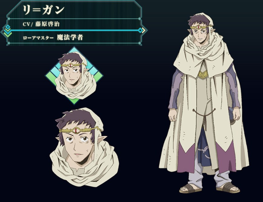 Log-Horizon-Season-2-Character-Design-Regan