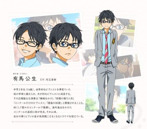 Shigatsu-wa-Kimi-no-Uso-Character-Design-Kousei-Arima-1