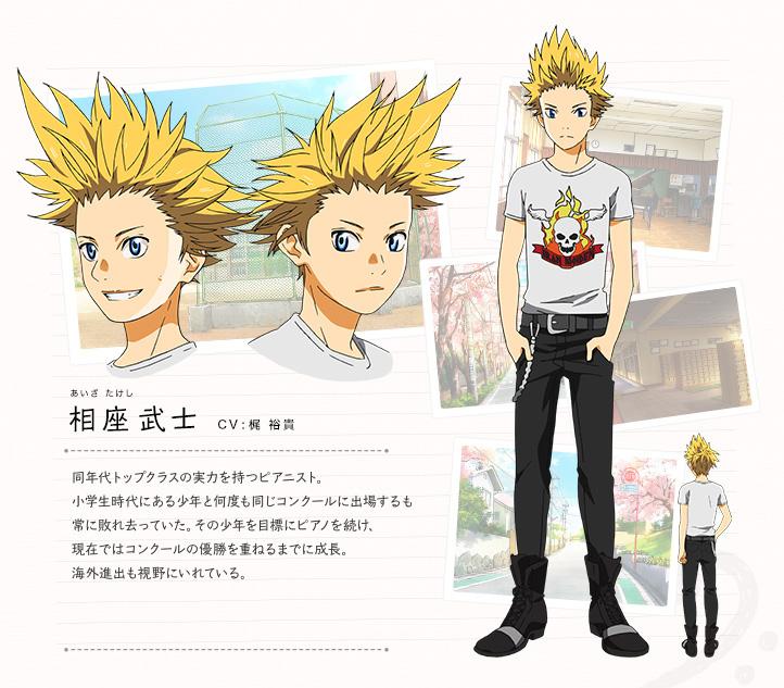 Shigatsu-wa-Kimi-no-Uso-Character-Design-Takeshi-Aiza