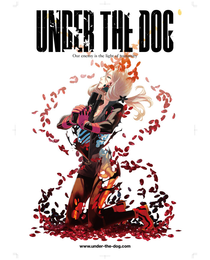 Under-the-Dog-Main-Image-2