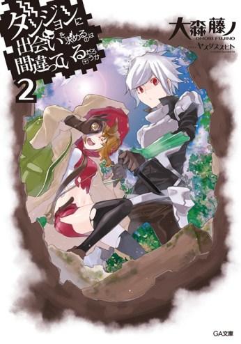 Dungeon-ni-Deai-wo-Motomeru-no-wa-Machigatteiru-no-Darou-ka-Vol-2-Cover