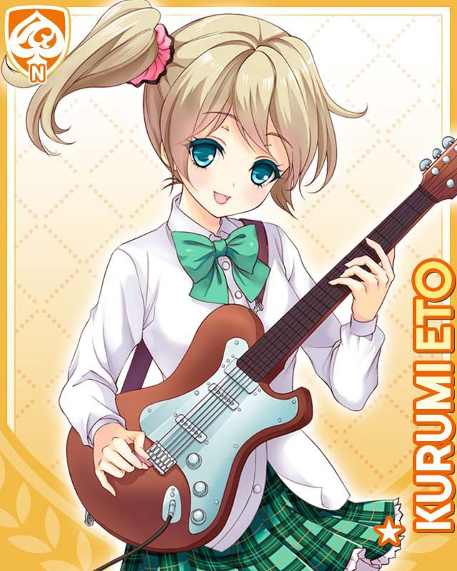 GirlFriend-(Beta)-Kurumi-Eto