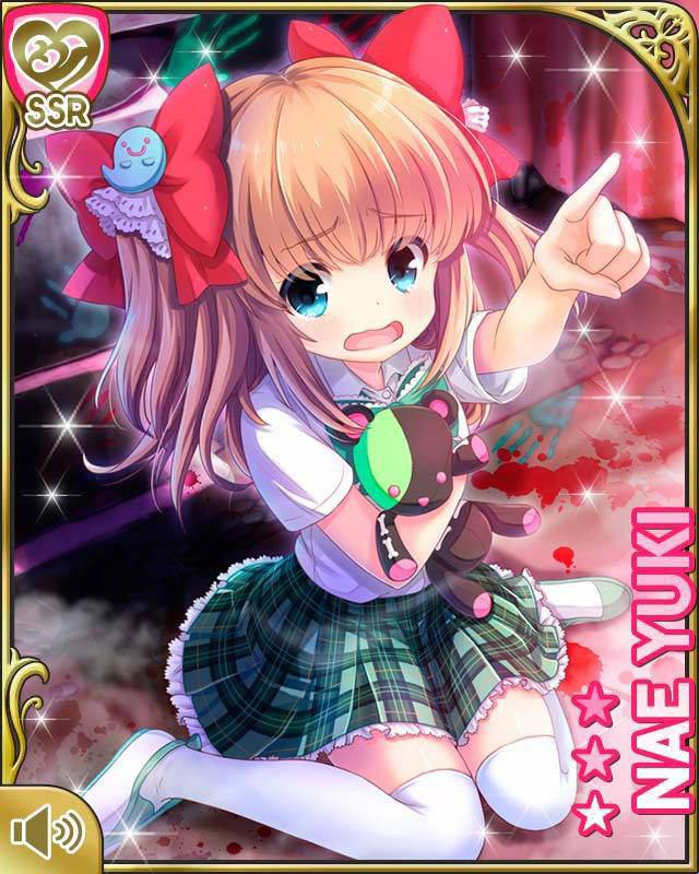 GirlFriend-(Beta)-Nae-Yuuki