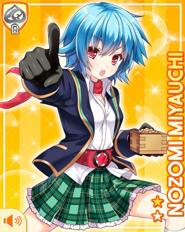 GirlFriend-(Beta)-Nozomi-Miyauchi