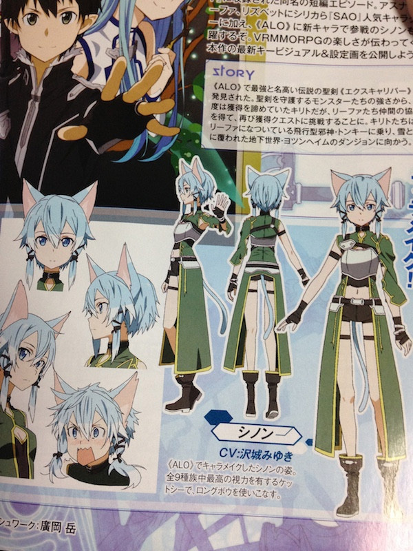 Sword-Art-Online-II-Calibur-Shinon-Character-Design