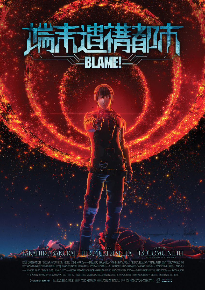 Blame!-Anime-Visual