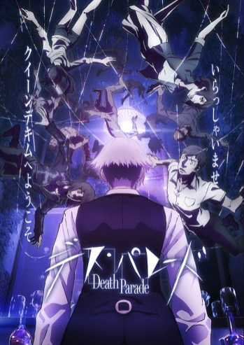 Death-Parade-Visual