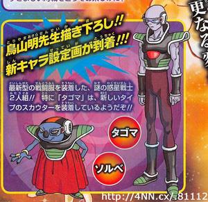 Dragon-Ball-Z-Fukkatsu-No-F-New-Characters