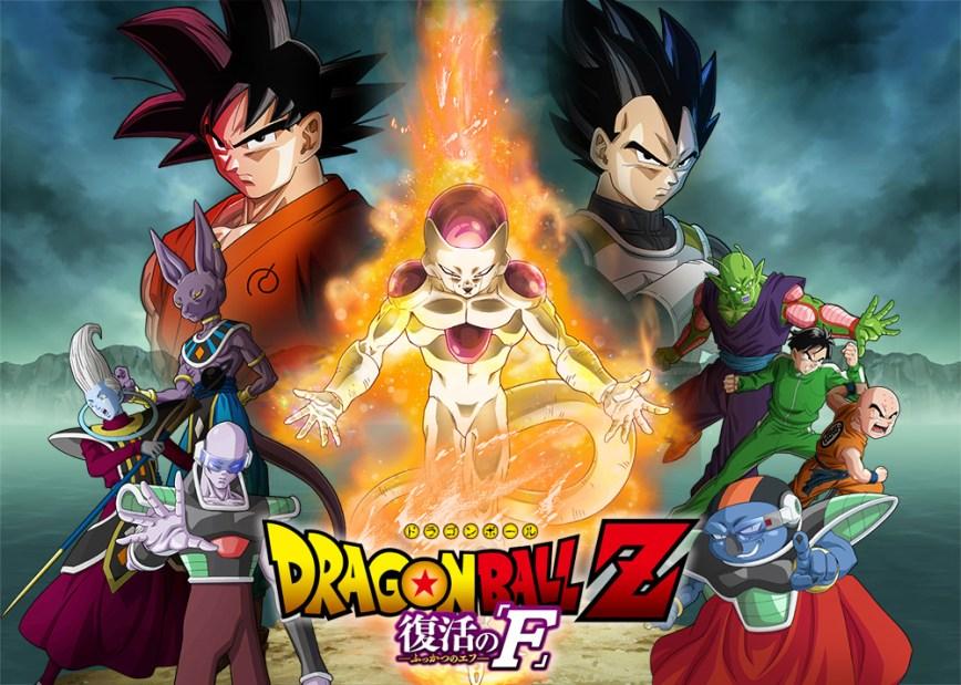 Dragon-Ball-Z-Fukkatsu-no-F-Visual