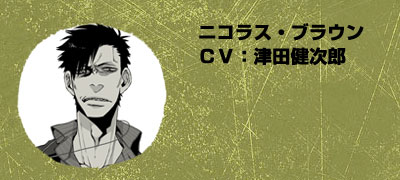Gangsta.-Anime-Cast-Nicholas-Brown