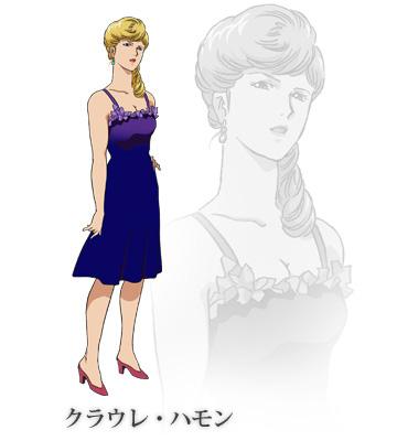 Gundam-The-Origin-Characters-Crowley-Hamon