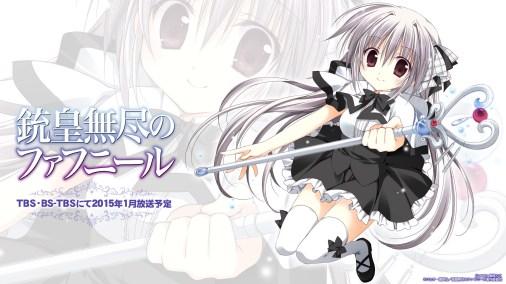 Juuou-Mujin-no-Fafnir-Anime-Iris-Freyja-Wallpaper