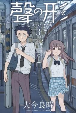 Koe-no-Katachi-Manga-Vol-3-Cover