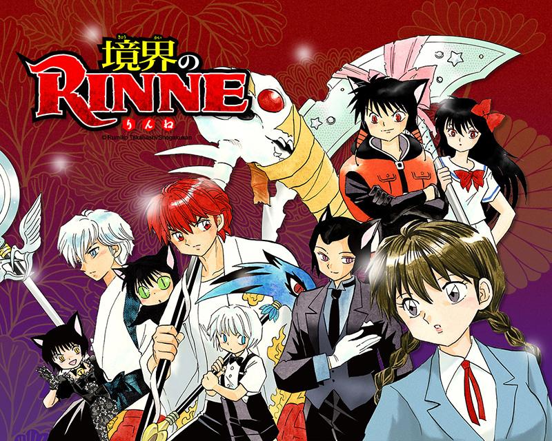 Kyoukai-no-Rinne-Manga-Visual