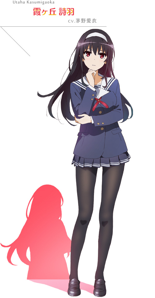 Saenai-Heroine-no-Sodatekata-Anime-Character-Design-Utaha-Kasumigaoka