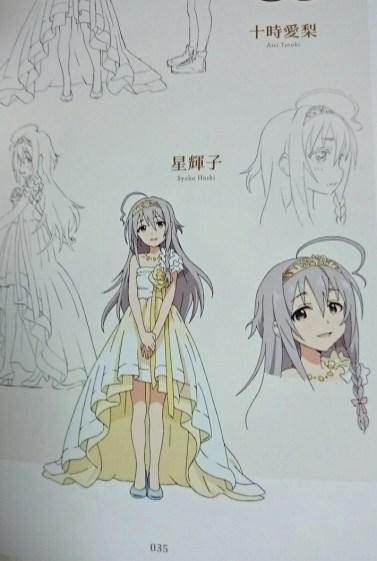 The-iDOLM@STER-Cinderella-Girls-Character-Deisng-LQ-7