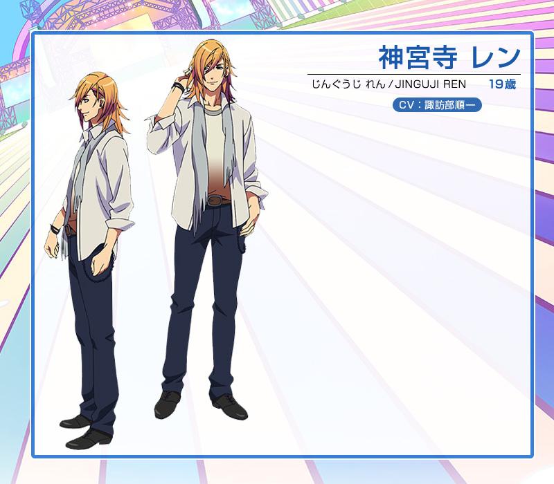 Uta-No-Prince-Sama-Maji-Love-Revolutions-Character-Designs-Ren-Jinguuji