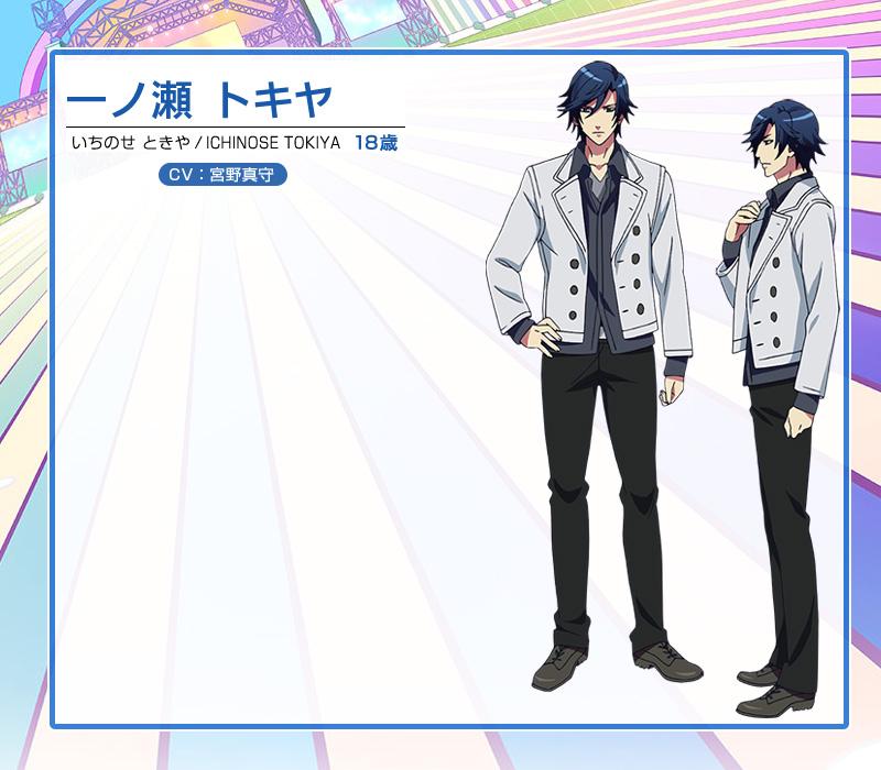 Uta-No-Prince-Sama-Maji-Love-Revolutions-Character-Designs-Tokiya-Ichinose