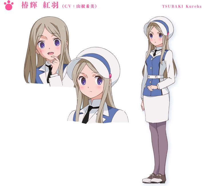 Yuri-Kuma-Arashi-Character-Design-Kureha-Tsubaki