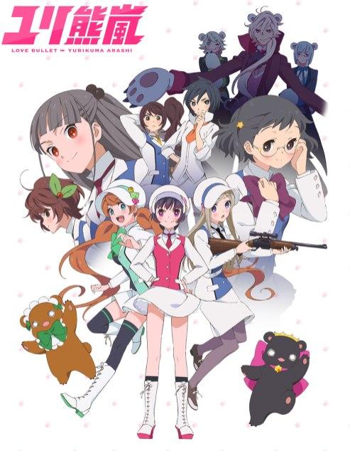 Yuri-Kuma-Arashi-Visual-2