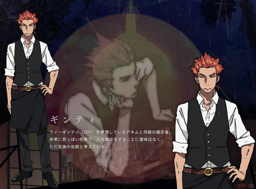 Death-Parade-Anime-Character-Design-Viginti