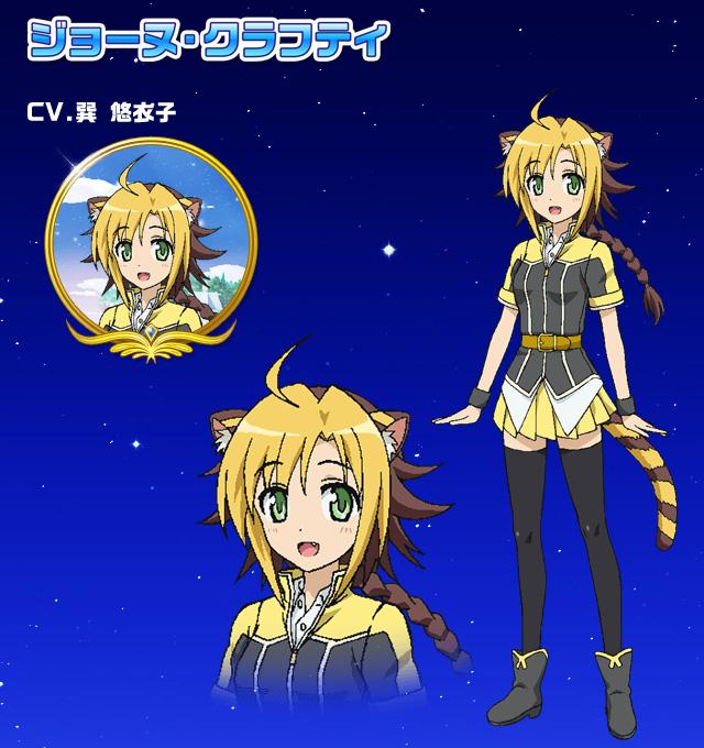 Dog-Days-Season-3-Anime-Character-Design-Jaune-Clafoutis