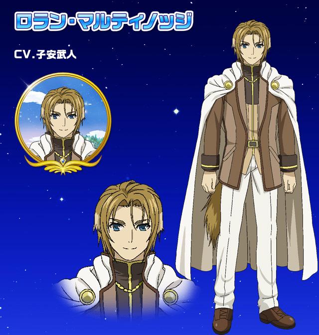 Dog-Days-Season-3-Anime-Character-Design-Loran-Martinozzi