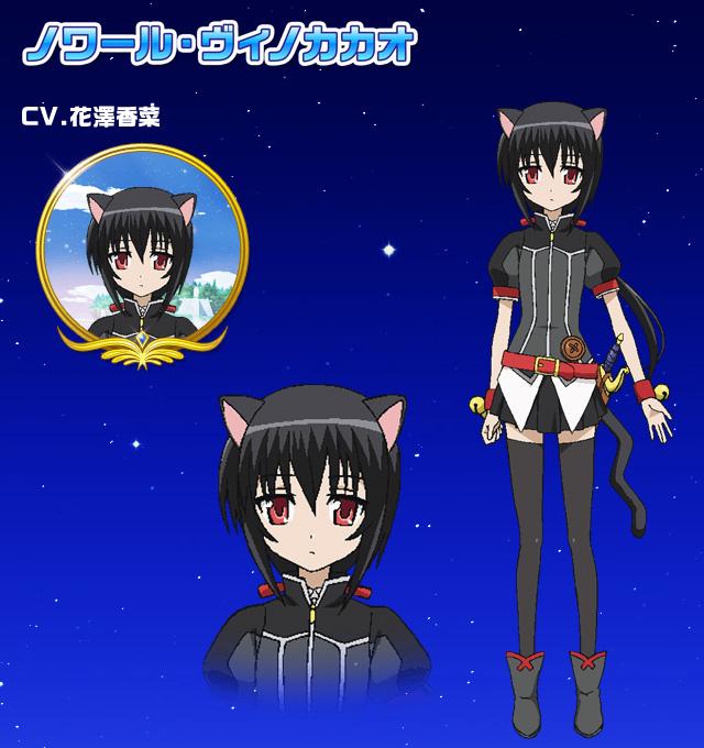 Dog Days Season 3 Anime Character Design Noir