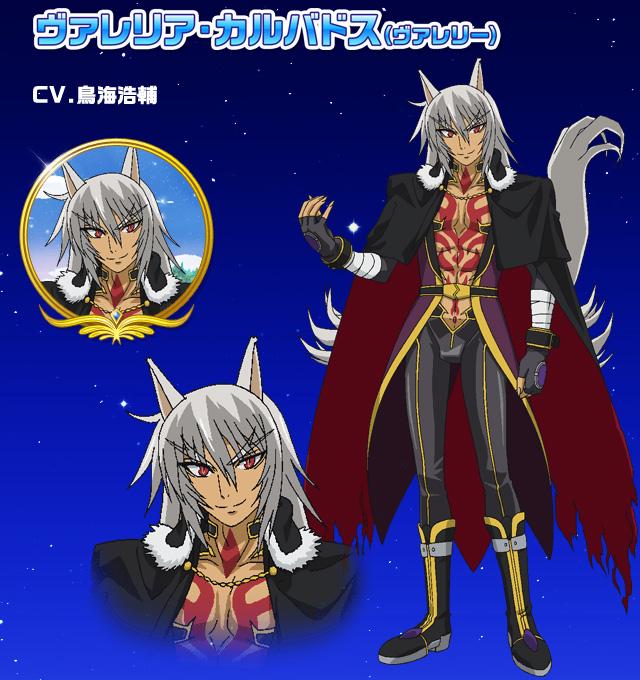 Dog-Days-Season-3-Anime-Character-Design-Valerio-Calvados