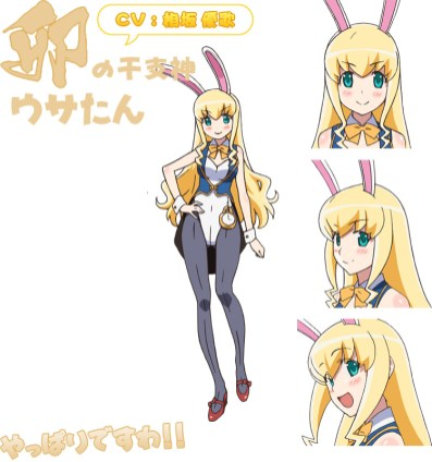 Etotama-Character-Design-Usa-tan