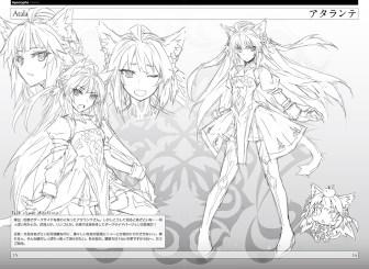 Fate_Apocrypha C86 Artbook 8