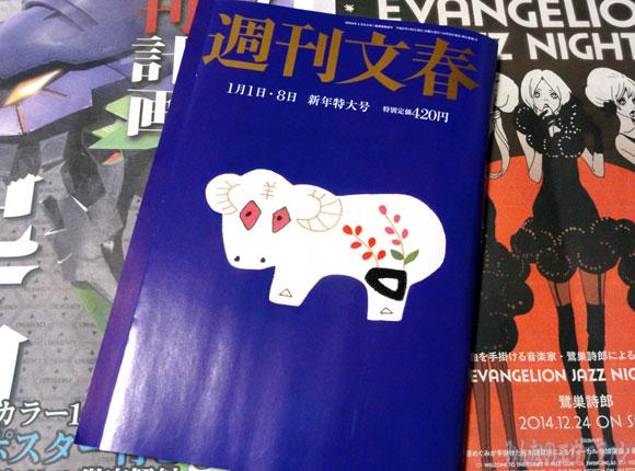 Final-Evangelion-Film-Information