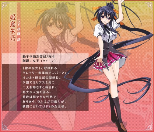 High-School-DxD-BorN-Character-Design-Akeno-Himejima