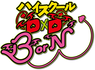 High-School-DxD-BorN-Logo