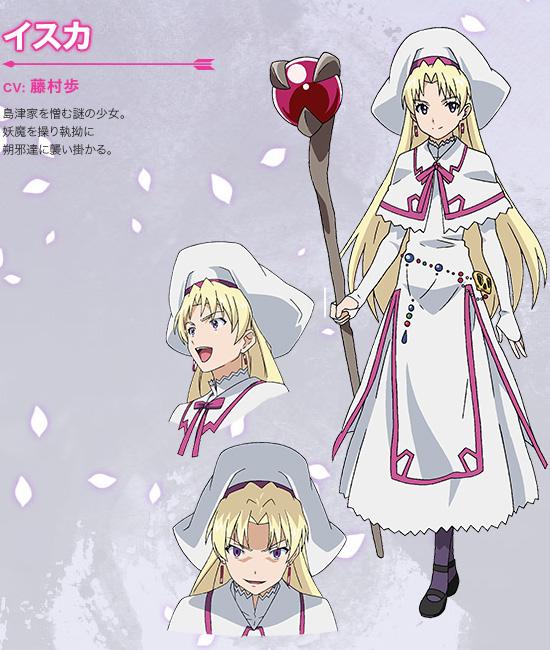 Isuca-Anime-Character-Designs-Isuca